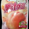 133日目 【新発売】果汁グミ 白桃