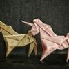 おりがみ:ユニコーン(Origami : Unicorn)