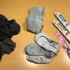 【入れ替え】歯ブラシと靴下、下着を新しくしました
