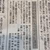 新潟県駅伝も中止。