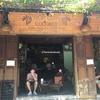 『ココボックス(Cocobox)』カフェ - ホイアン / 旧市街