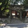 【福岡県大川市】小保八幡神社