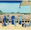 夏着物浴衣を選ぼう! 『ジャパンブルー』藍染めの浴衣