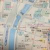 コクラヤギャラリーのエスノグラフィー―長崎市の画廊「コクラヤギャラリー」―