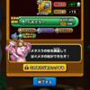 星ドラ日記 2017/05/01
