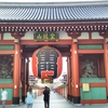 澤口俊之先生の「教育相談」を受けるため、東京へ家族でプチ旅行する 〜後編〜(「教育相談」についての記載はありません)