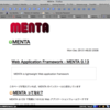 OSX 10.5.6 Leopard のローカルにMENTAをいれてみる