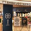 バンコク伊勢丹5階!ジャパン・プレミアムフードコート『88食堂NIPPON』でザ・和食ランチ。