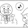 【絵日記】息子が歌うアンパンマンの曲
