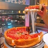 【実体験】伝説のシカゴ・ピザレストラン!母のレシピを守り続ける名店Giordano's