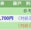 株式投資 9日目:エムスリー(2413)買い増しとマークラインズ(3901)購入