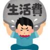 生活費(2020.5)4週目