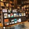 読書の秋にブックオーナーがお薦めする3冊