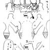 ずぶの学校新聞 no.3
