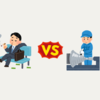 営業と技術はどちらが偉いのか。STEM教育の重要性。