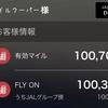 2019年JAL修行(9日目)-頂上へ-