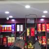中国人のスマホ中毒