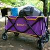 キャリーワゴンの人気は!?折りたためて、重たい荷物もラクラク運べて便利です!
