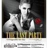 「THE LAST PARTY 〜フィッツジェラルド最後の一日〜」