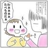 1~2月の娘つづき&雑記(シリーズ娘48回目)