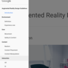 VR/ARのUI知見リンクをまとめる