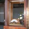 万寿寺堺町