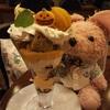 ハロウィンパフェ!!椿屋 丸ビル店さん♪
