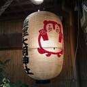 札幌で生きる