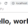 JSXで動的HelloWorld
