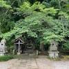 【商人旅】~会津商人編①~ 会津の玄関口、白河を訪ねて