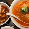 坦々麺とハーフ陳麻飯(陳麻家 渋谷宮益坂店)