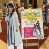 『トクサツガガガ』展を見にNHK名古屋放送局へ行ってきた