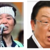 【エニアグラム タイプ4】いかりや長介さん&梅沢富美男さん(有名人タイプ判定)