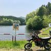 前田堤(秋田県大館)