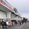 パカ競の競馬場巡り ライブ編 有馬記念2019