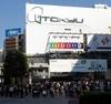 【まとめ】渋谷区でオススメのプログラミングスクールの口コミ評判