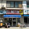【フォト】ELLINGTON(名古屋市昭和区)