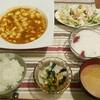 2017/03/05の夕食