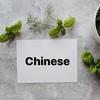台湾って何語を話すの??[中国語の種類と違い]