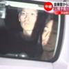 アサヒセキュリティ伊東拓輝(いとうひろき)3.6億 窃盗男の手口と最新画像
