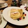 渋谷 Royal Garden Cafe / SHIBUYA(ロイヤルガーデンカフェ渋谷)