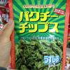 【旅行】那須〜南会津 美味しいお蕎麦屋さん発見!