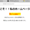 Vue.js の勉強メモ 2 (TypeScript で!)
