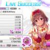 ぼくのデレステ:LIVE Groove Vocal burst(ほほえみDiary)④