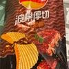 台湾のお土産にもおすすめ!Lay'sのポテトチップス 香烤肋排味を考察してみました。