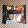 【Pasco】たっぷりナッツのタルト【紹介】