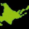 地元民が知る北海道旅行2回目に行くべきB級スポット・イベント・グルメ!