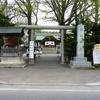 【御朱印】札幌市東区 札幌 諏訪神社