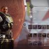 【Destiny2】アイアンバナー開幕!装飾解除の達成度は前回の進捗を引き継ぐ