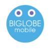 BIGLOBEモバイルでiPhone 8・X・iPhone 7を使う手順を解説!